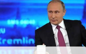 Πούτιν, KGB, poutin, KGB
