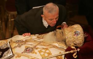 Σοκαριστικές, Αρχιεπίσκοπου Χριστόδουλου -, [video], sokaristikes, archiepiskopou christodoulou -, [video]
