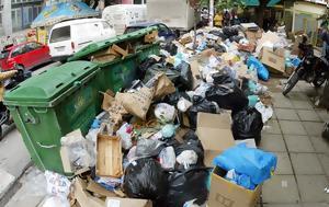 Σε ασφυκτικό κλοιό από σκουπίδια,  καύσωνα και πορείες η χώρα