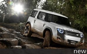 2018, Land Rover Defender