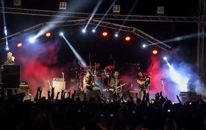 Chania Rock Festival 2017