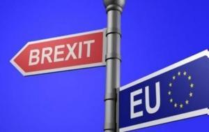 … Αθήνα, Brexit, … athina, Brexit