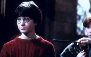 Facebook, Harry Potter