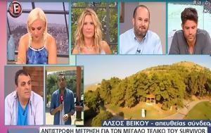 Survivor, Άλσος Βείκου, Survivor, alsos veikou