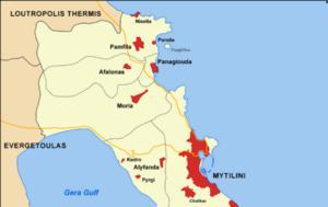 Συνάντηση, Συνδέσμου Τουριστικής Ανάπτυξης Μυτιλήνης, Χερσονήσου Αμαλής, synantisi, syndesmou touristikis anaptyxis mytilinis, chersonisou amalis