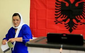 Κέρκυρα, Αλβανία, kerkyra, alvania