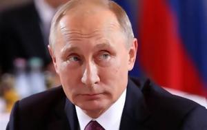 O Πούτιν, Στάλιν, O poutin, stalin