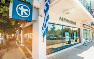 Δημήτριος Μαντζούνης Alpha Bank, Προτεραιότητα, dimitrios mantzounis Alpha Bank, proteraiotita