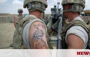 Τατουάζ, - Δείτε, tatouaz, - deite