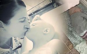 Ο βαριά άρρωστος γιος της κοιμάται έξω από το ντους την ώρα που η μαμά του κάνει μπάνιο γιατί φοβάται μήπως πεθάνει και η φωτογραφία ραγίζει καρδιές