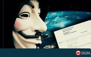 Βόμβα, Anonymous, NASA, vomva, Anonymous, NASA