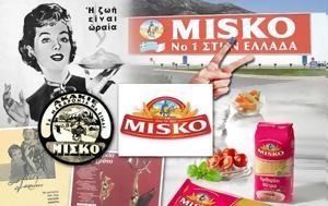 Μίσκο, ΜΙχαηλίδης – Κωνσταντίνης, misko, michailidis – konstantinis