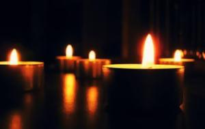 Ντροπή Πέθανε, - Θλίψη, [photo], ntropi pethane, - thlipsi, [photo]