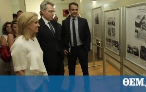 Μητσοτάκης, Έλληνες, mitsotakis, ellines