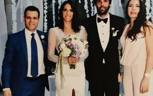 Παντρεύτηκε, Τεόντοσιτς - Παρόντες Ιτούδης Ίβκοβιτς, pantreftike, teontosits - parontes itoudis ivkovits