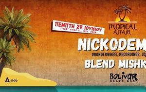 "Nickodemus - ""Tropical Affair"", Bolivar Beach Bar"