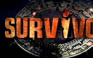 Survivor Βόμβα Διαρροή, Στιγμής… Αυτός, Παίκτης, Survivor vomva diarroi, stigmis… aftos, paiktis