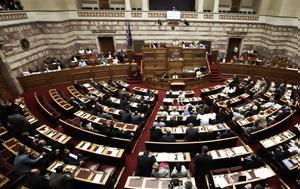 Καμμένο, - ΣΥΡΙΖΑ, kammeno, - syriza