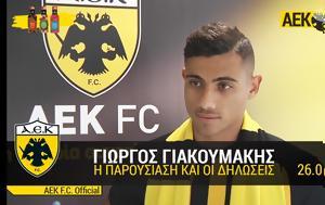 Γιώργος Γιακουμάκης, AEK TV, giorgos giakoumakis, AEK TV