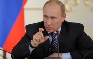Έτοιμο, Κρεμλίνο, Πούτιν - Τραμπ, etoimo, kremlino, poutin - trab
