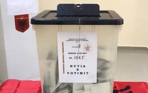 Αλβανικές Εκλογές, Έλληνες, - Ανησυχητικό, Τσάμηδων, alvanikes ekloges, ellines, - anisychitiko, tsamidon