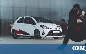 Video, Δείτε, Toyota Yaris, 210, Video, deite, Toyota Yaris, 210