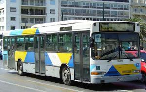 Σε ισχύ τίθεται το θερινό πρόγραμμα σε λεωφορεία και τρόλεϊ