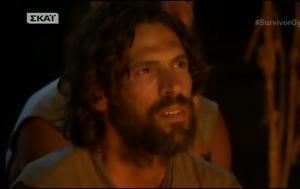 Survivor, Μαχητών, Σπαλιάρα, Survivor, machiton, spaliara