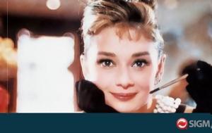 Hepburn, Χόλιγουντ, Hepburn, choligount