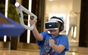 PlayStation, Tech Fest