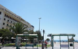 Θεσσαλονίκη, Πιθανές, ΟΑΣΘ, thessaloniki, pithanes, oasth