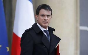 Γαλλία, Αποχωρεί, Σοσιαλιστικό Κόμμα, Μανουέλ Βαλς, gallia, apochorei, sosialistiko komma, manouel vals