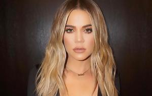 Μπορείς, Khloe Kardashian, boreis, Khloe Kardashian