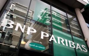 Πώς, BNP Paribas, pos, BNP Paribas