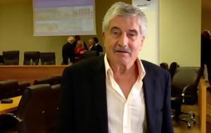 Σέρβια-Βελβεντό, Επενδυτικό, Ινστιτούτο Φυτικής Παραγωγής, servia-velvento, ependytiko, institouto fytikis paragogis