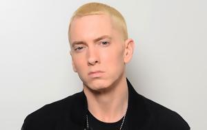 Αγνώριστος, Eminem | Άφησε, | Photos, agnoristos, Eminem | afise, | Photos