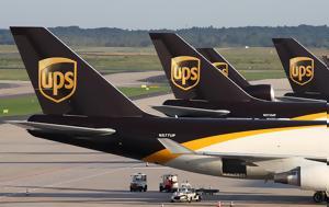 UPS, 2025