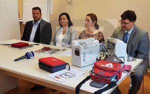 Δωρεά, Ισραήλ, Νοσοκομείο Χίου, dorea, israil, nosokomeio chiou