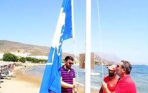 Χανιά, Αναρτήθηκε, Γαλάζια Σημαία, Μαύρος Μόλος, Κισσάμου, chania, anartithike, galazia simaia, mavros molos, kissamou