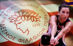 Ανακοίνωσε Νίεμερ, Ολυμπιακός, anakoinose niemer, olybiakos