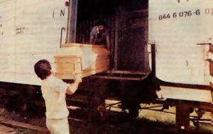 1987, Tότε, 1 300, [Εικόνες - ΝΤΟΚΟΥΜΕΝΤΑ], 1987, Tote, 1 300, [eikones - ntokoumenta]