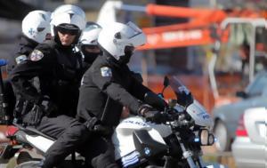 Συνελήφθη 72χρονος, Πειραιά, synelifthi 72chronos, peiraia