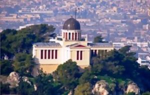 Κινηματογραφικές, Αστεροσκοπείο Αθηνών, kinimatografikes, asteroskopeio athinon