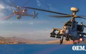 US Army, Apache
