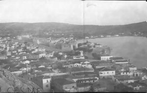 Τσεσμές, Hot Spot, Ελλήνων, Β' Παγκόσμιο Πόλεμο, tsesmes, Hot Spot, ellinon, v' pagkosmio polemo
