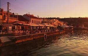 Καλαμάτα, Φεστιβάλ Μεσογειακής Διατροφής, Κορώνη, kalamata, festival mesogeiakis diatrofis, koroni
