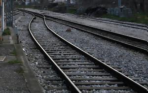 Τρένο, treno