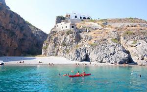 Καλοκαιρινές, Ελλάδας, kalokairines, elladas