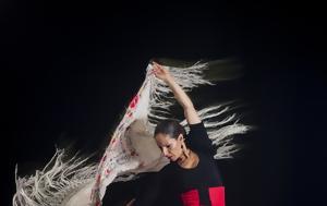 Σέρρες, Βραδιά Φλαμένκο, serres, vradia flamenko