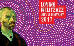 Loving Melitzazz 2017 -Για 12η, Λεωνίδιο, Loving Melitzazz 2017 -gia 12i, leonidio
